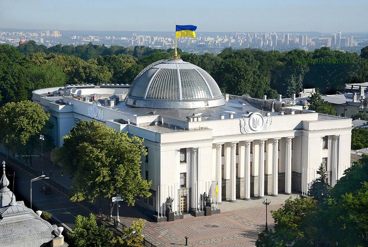 1200px 1 Верховна Рада України VADIM CHUPRINA ©